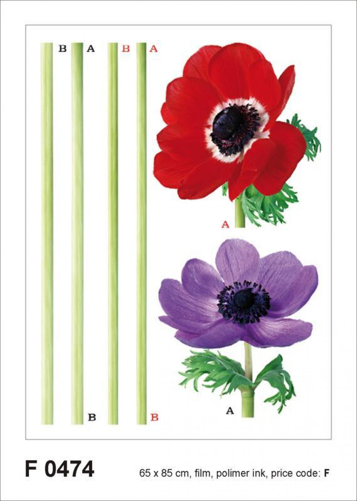 Red and violet poppies, Grand sticker mural 65 x 85 cm